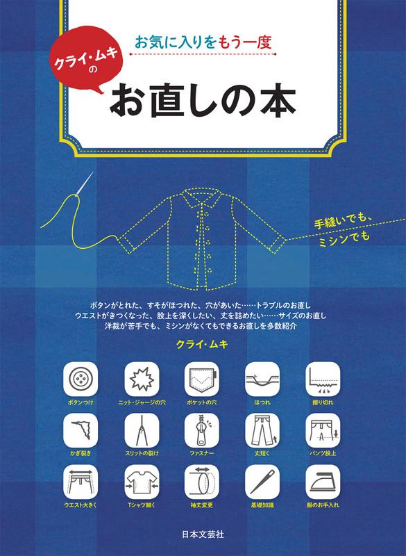 Onaoshi_cover_0422