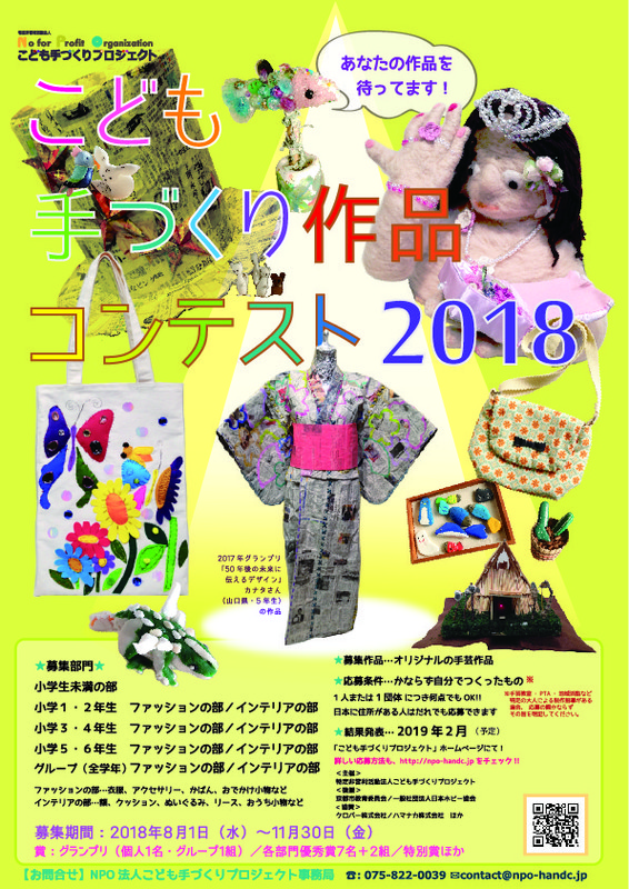 Contest2018_2